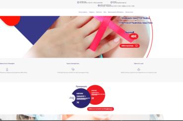 Βελτιστοποίηση ιστοσελίδας