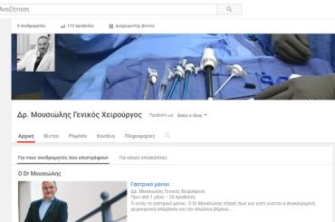 Online ανάπτυξη ιατρικής ταυτότητας
